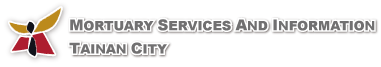 Mortuary Services And Information Tainan City-LOGO